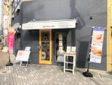 アルコバレーノ神戸元町店