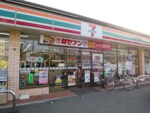 セブンイレブン 横浜日吉7丁目店