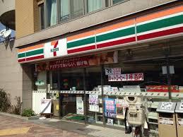 セブンイレブン 中野大和町1丁目店の画像1