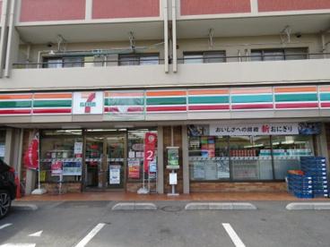 セブンイレブン菅原町店の画像1