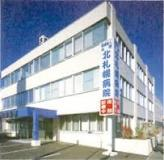 北札幌病院