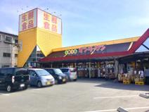 生鮮食品オンリーワン 瀬戸店