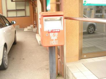 福山瀬戸簡易郵便局の画像1