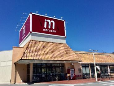 マルゼン近江八幡店の画像1
