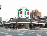 フジ三篠店