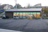 ファミリーマート大津比叡平店