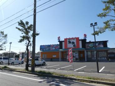 魚魚丸碧南店の画像1