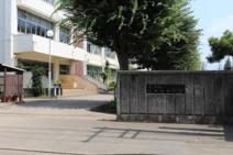 鶴ヶ島市立富士見中学校
