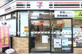 セブンイレブン 大阪十三東1丁目店