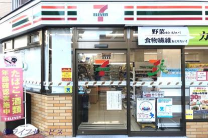 セブンイレブン 大阪十三東1丁目店の画像1