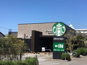 スターバックスコーヒー 大分下郡店の画像1