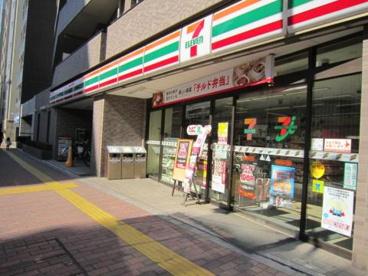 セブンイレブン 文京小石川4丁目店の画像1