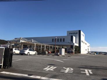 ホームセンターアヤハディオ 近江八幡店の画像1