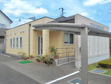 内田歯科医院の画像1