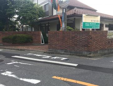 堀井歯科医院の画像1