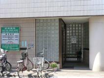 四つ木診療所