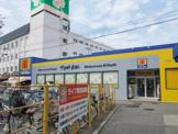 ドラッグストア マツモトキヨシ 初芝店