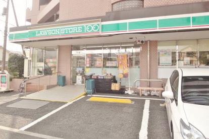 ローソンストア100 LS南葛西三丁目店の画像1