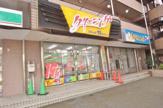 クリーニング ステージ21南葛西店
