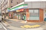 ファミリーマート 南葛西三丁目店
