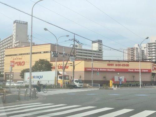 ベルク 江戸川臨海店の画像