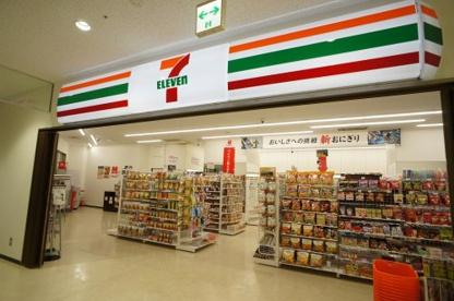 セブン-イレブン NEXT21店の画像1
