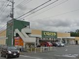 いなげや横浜左近山店
