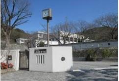 姫路市立飾磨高校の画像1