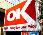 OK(オーケー) 北赤羽店