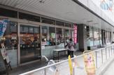 KOHYO(コーヨー) 阪急高槻店