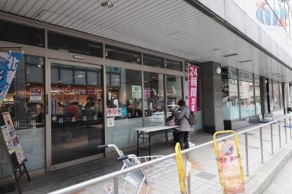 KOHYO(コーヨー) 阪急高槻店の画像1
