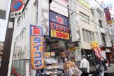 ダイコクドラッグ NEW阪急高槻市駅前店
