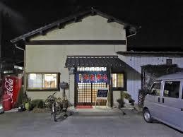 藤倉食堂の画像1