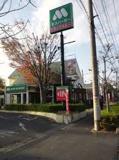 モスバーガー 上尾市民体育館前店