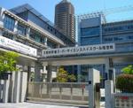 東京都立科学技術高校