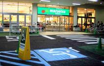 maruetsu(マルエツ) 西大宮駅前店