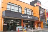 ショージ牛田早稲田店