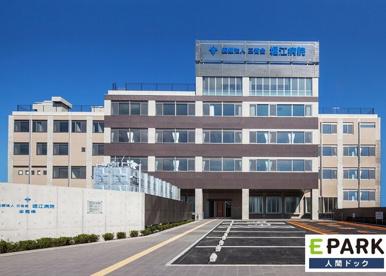 堀江病院健康管理センターの画像1