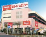 島忠HOME'S(島忠ホームズ) 平井店