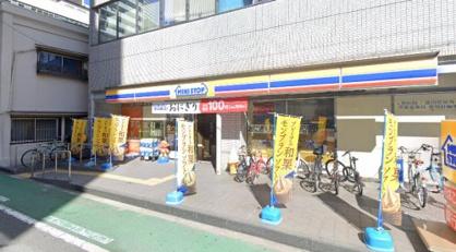 ミニストップ青葉堂浪速元町店の画像1