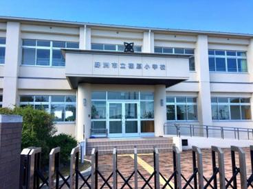 篠原小学校の画像1