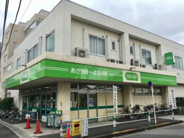 ミニコープ豊島店の画像1