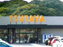 TSUTAYA和白店