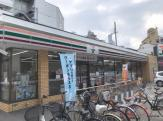セブンイレブン 大阪夕凪1丁目店