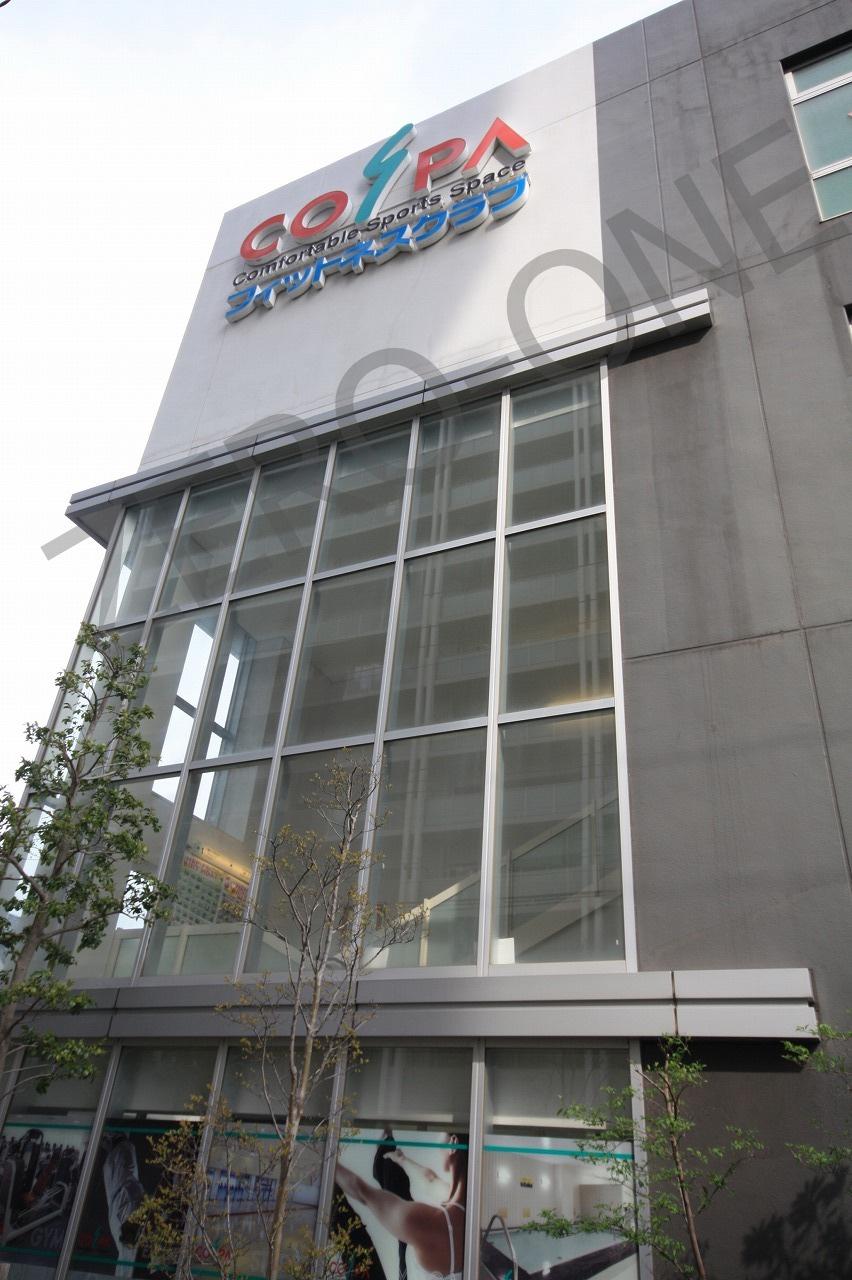 コ・ス・パ 鳳の画像