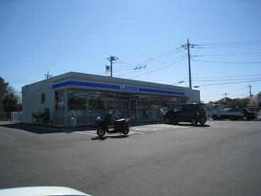 ローソン さいたま大谷店の画像2