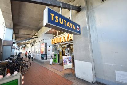 TSUTAYA 八戸ノ里店の画像1