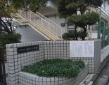 江戸川区立瑞江小学校