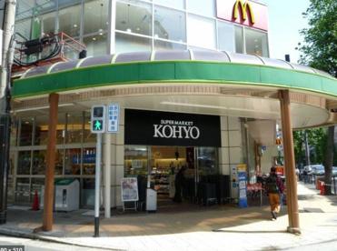 コーヨー南久宝寺店の画像1