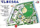 豊島公園庭球場